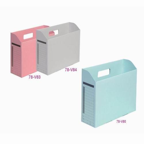 File bìa giấy hộp Plus 1 ngăn vát ngang